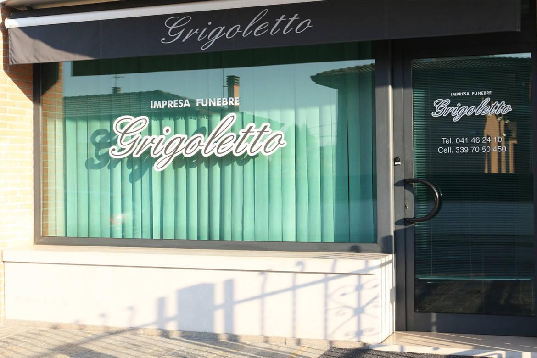 impresa-funebre-Grigoletto-5.jpg